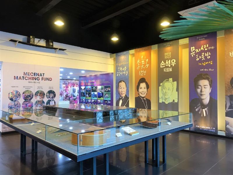 [사진자료2]남이섬_노래박물관.JPG